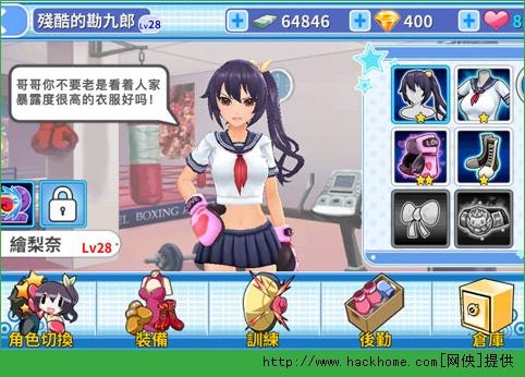拳击少女手游官网ios苹果版图3: