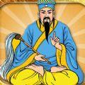 黄大仙算命官网ios已付费免费版app v2.6