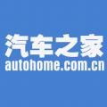 汽车之家2016最新安卓版 v11.6.1