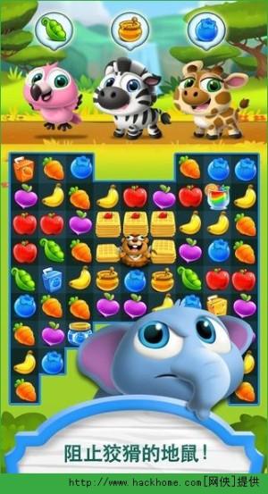 吃货萌宠大狂欢iOS版图1