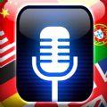 语译通专业版官网ios已付费免费版app v1.1.4