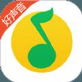 QQ音乐播放器ios手机版app v5.8.0.18