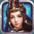 長留修仙傳官網手機遊戲下載 v1.0.0
