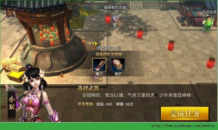 腾讯XGAME手游PC电脑版图3: