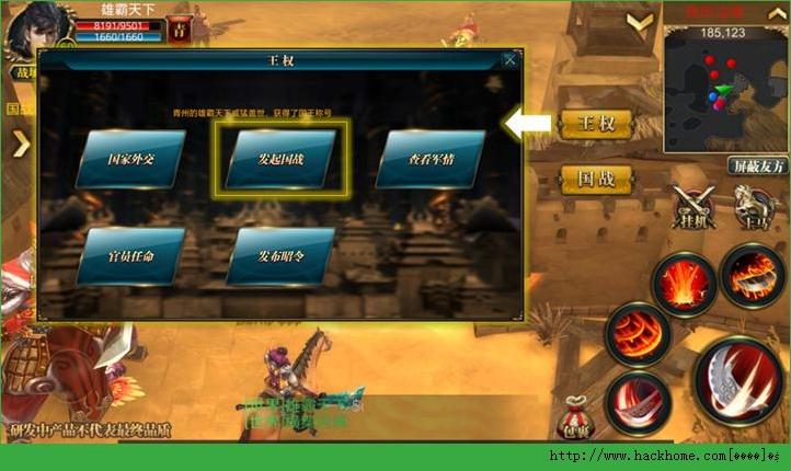 腾讯XGAME手游PC电脑版图5: