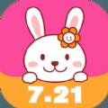蜜芽宝贝ios手机版app v3.4.3