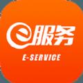 平安e服务(平安人寿)