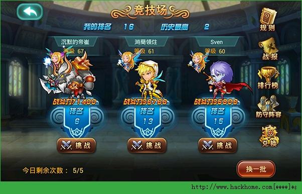 幻想勇者传官网ios苹果版图1: