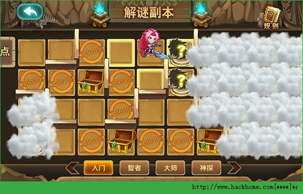 幻想勇者传官网ios苹果版图3: