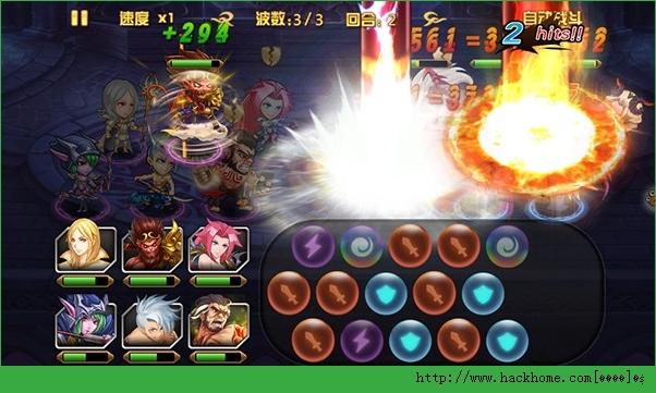 幻想勇者传官网ios苹果版图5:
