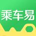 沈阳乘车易app下载 v1.2