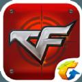 腾讯官方CF掌上穿越火线ios版 v1.9.0