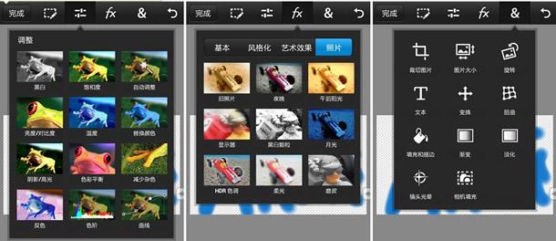 photoshop手机版转手绘怎么用?ps手机版手绘教程[图]