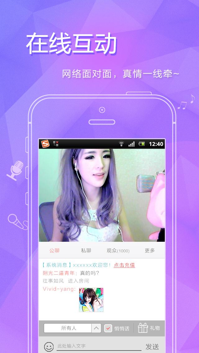 艾米范官网ios版app图5: