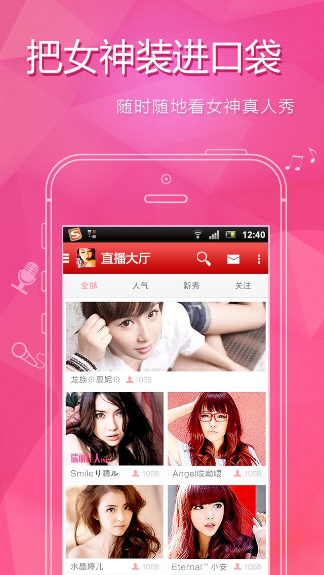 艾米范官网ios版app图1: