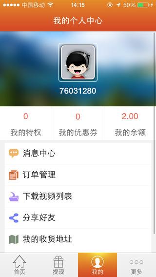 金芝麻微视频app每日更新在线观看AV_手机样?金芝麻软件介绍[图]
