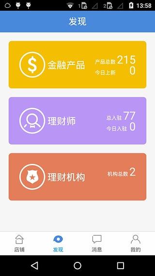 天天有钱app怎么样?天天有钱花软件功能详细介绍[多图]