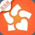 安心医生app安卓手机版 v3.19.0.0723