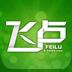 飞卢app下载安卓版 v2.1.5