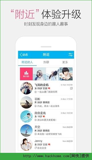 手�CQQ5.9.5官方正式版�D1: