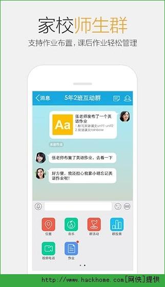 手�CQQ5.9.5官方正式版�D3: