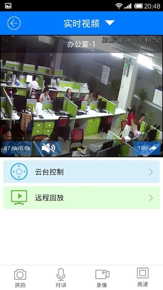 龙视安看看下载ios手机版app图3: