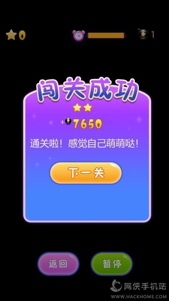 连连喜洋洋官网安卓版图2: