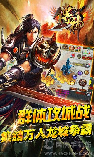 传神手游官网iOS版图5: