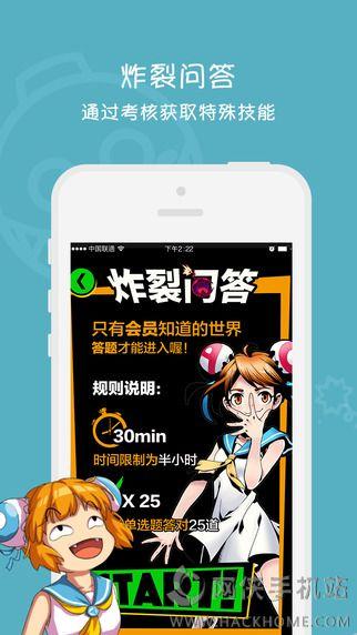 acfun手机客户端IOS版(弹幕视频网)图3: