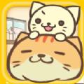 猫咪的毛中文版