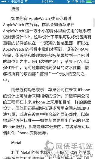IOS9苹方字体下载图1: