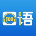 ����100