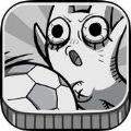 踢球极限挑战iOS版