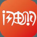 闪电购ios手机版app v2.0