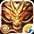六龍爭霸3D官網ios版 v1.1.56