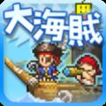 大海贼冒险岛破解版无限金钱勋章 v1.3.1