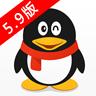手机QQ5.9官方