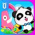 宝宝幼儿园宝宝巴士ios版app v8.6