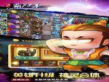 葫芦兄弟游戏内购破解版 v3.2.0