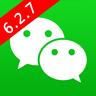 微信6.2.7官方苹果版 v8.0.11