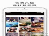 台湾17app安卓版下载 v3.0.3