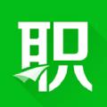 求职宝安卓版app v1.1.0