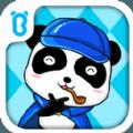 宝宝巴士小小推理家iOS手机版APP v8.6