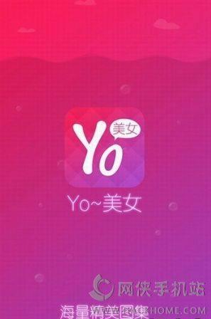 yo美女app图1