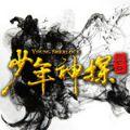 少年神探狄仁杰手游官网安卓版 v1.0