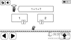 比较简单的大冒险游戏图3