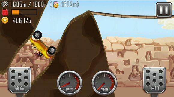 登山赛车之天朝历险哪一辆车最好 登山赛车之天朝历险赛车推荐[多图]