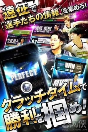 日本篮球顶上决战IOS版图1