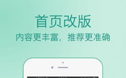 爱奇艺播放器app图1