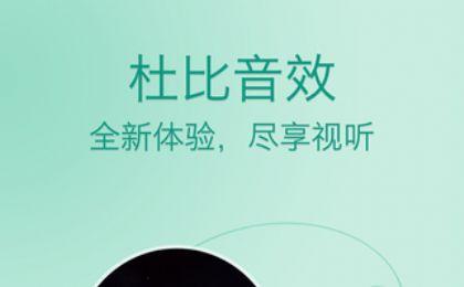 爱奇艺播放器app图3